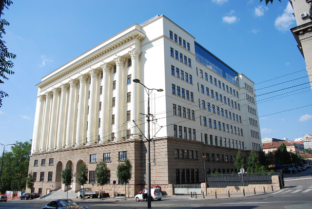 Supreme court of Serbia